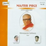 Master Piece - 07 (Vol - 3) songs