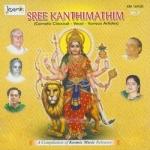 Sree Kanthimathim - Vol 2 songs