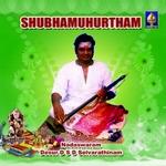 Subhamuhurtham  songs