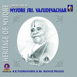 Composition Of Mysore Sri Vasudevachar songs