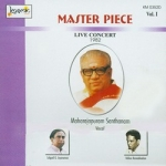 Master Piece - 05  (Vol - 1) songs