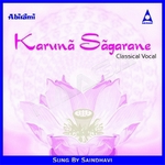 Karuna Sagarane songs