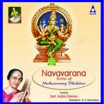 Navavarana Kritis - Vol 2 songs