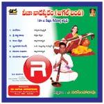 Veena Nadaswaram songs