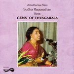 Gems Of Thyagaraja
