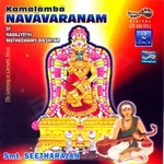 Kamalamba Navavaranam - Vol 2 songs
