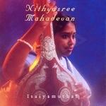Nalina Kanthi songs