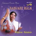 Ranjani Mala songs