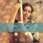 Rama Namam