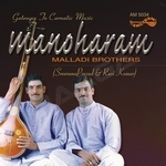 Manoharam songs