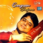 Evergreen Bhajans