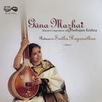 Gana Mazhai songs