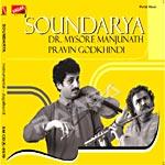 Soundarya songs