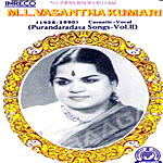 Carnatic Vocal - Vol 2 songs