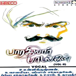 Bharathiyaar Songs - Vol 2 songs