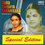 Guru Shishya Parambara songs