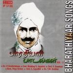 Bharathiyaar Songs - Vol 3 songs