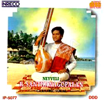 Carnatic Vocal - Neyveli Santhanagopalan songs
