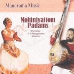 Mohiniyattam Padams songs