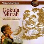 Gokula Murali songs