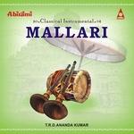 Mallari songs
