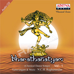 Bharathanatyam - Vol 1 songs