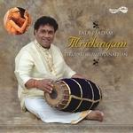 Bala Paadam Mridangam - Tiruvarur Vaidyanathan songs
