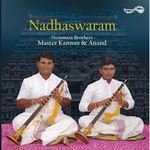 Nadhaswaram songs