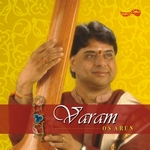 Varnam - OS. Arun songs
