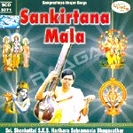 Sankirtana Mala songs