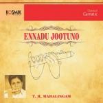 Flute Dr. N. Ramani songs