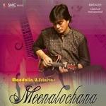 Meenalochana songs