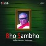 Bho Shambo songs