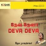 Deva Deva (Geetha Rajasekar) songs