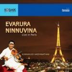 Evarura - Hyderabad Sisters songs