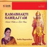 Ramabhakthi Samrajyam songs