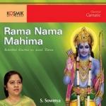 Ramanama Mahima songs