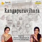 Rangapuravihara songs