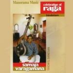 Samaja Varagamana songs