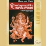 Mahaganapathim Manasasmarami
