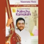 Palinchu Kamakshi songs