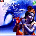 Alaipayude Kanna songs