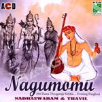 Nagumomu songs