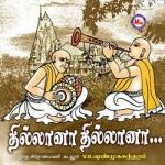 Thillana Thillana songs