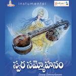 Swara Sammohanam songs