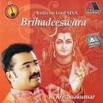 Brihadeeswara songs