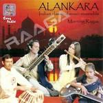 Alankara songs