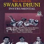 Swaradhuni songs