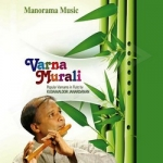 Varna Murali songs