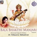 Bala Bhakthi Manjari songs